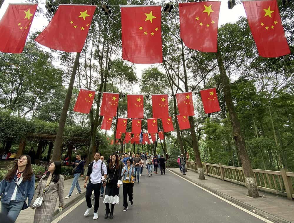 Chinese flags at the Chengdu panda base
