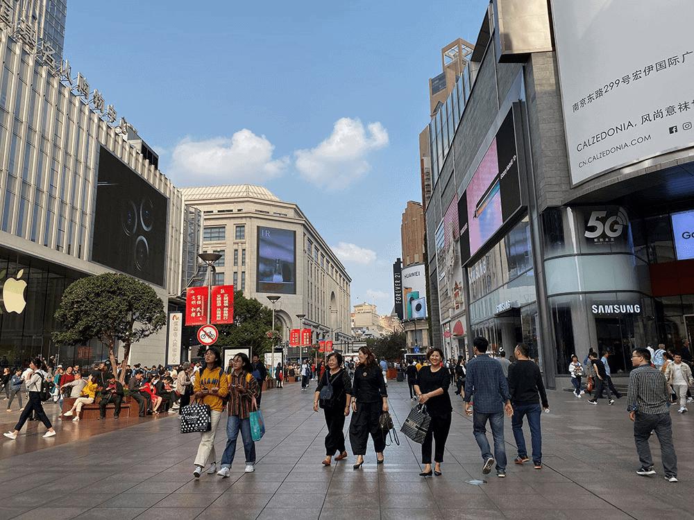 Shopping along Nanjing Road, Shanghai