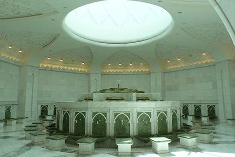 Abu Dhabi mosque female ablutions