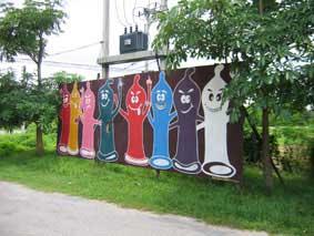 Condom restaurant