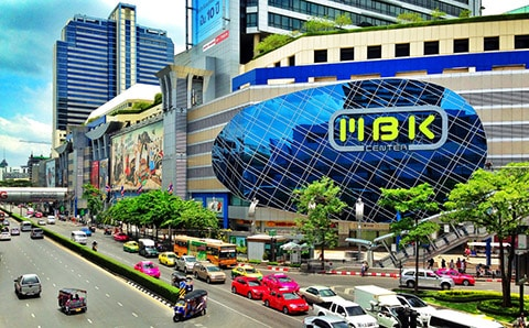 MBK Plaza shopping Bangkok