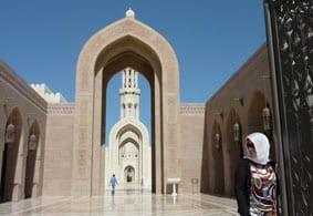 Oman Grand Mosque