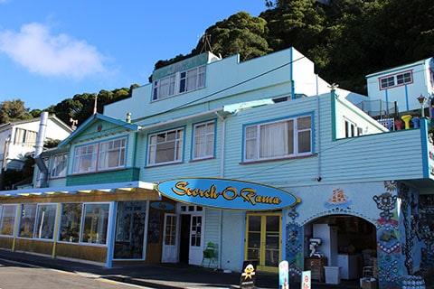 Scorch O Rama cafe Wellington