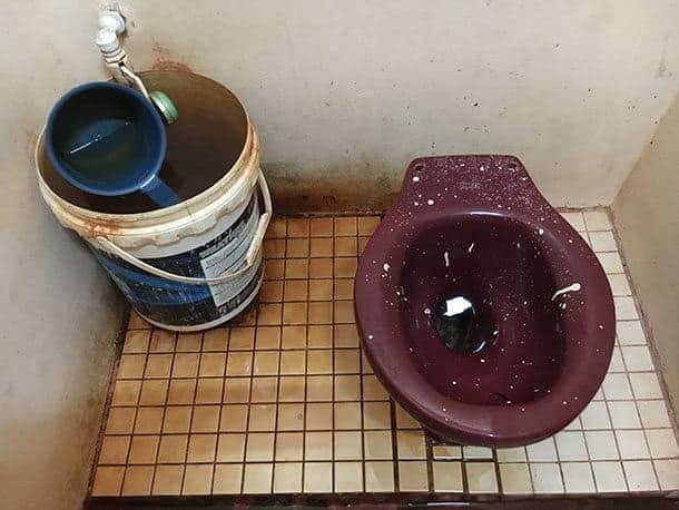 Fishing village toilet