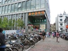 Shanghai wet market